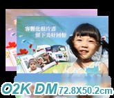 O2K(雙面)DM
